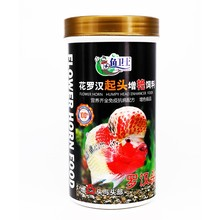 Wholesale Flowerhorn Fish Food Pellet