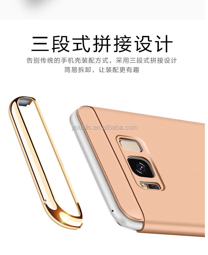New products on china market hybrid case,hybrid phone case,Hybrid Case Cover for Samsung Galaxy S8 S8 Plus