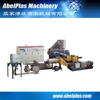 pp pe film double stage granulating line