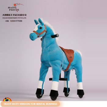 Heavy duty mechanical horse toy for malls, ride on mechanical horse toy pony on cycle system for adults and kids