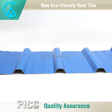 UV Protected soundproof UPVC Colored Corrugated Plastic Roofing Sheets