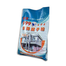 High quality cheap price plastic putty powder bag pp woven cement package