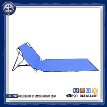 Portable Folding Lounge Chair Great for Beach, Park, Backyard, Travel, Camping or Any Outdoor Event Beach chair