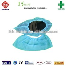 2016 personal protective equipment customized shoe cover with cheap price and high quality