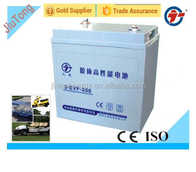 6v200ah gel deep cycle electric car battery for cleaning car