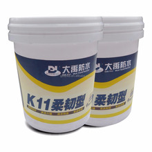 waterproof paint K11 cement base waterproof coating