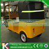 3 wheels beautiful design cargo tricycle electric car with cabin
