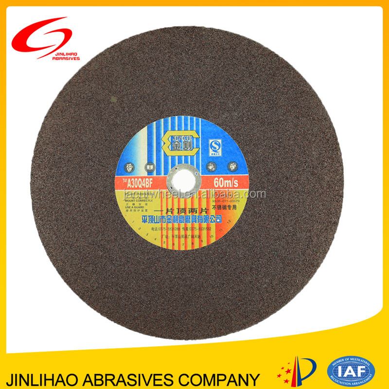 14 inch extra cutting wheels/cutting disc for SS good quality