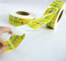Coated paper label,sticker paper about food