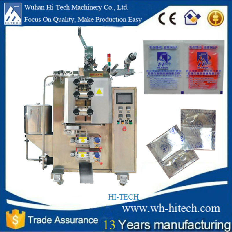 <strong>auto</strong>. liquid packaging machine sachet sealing