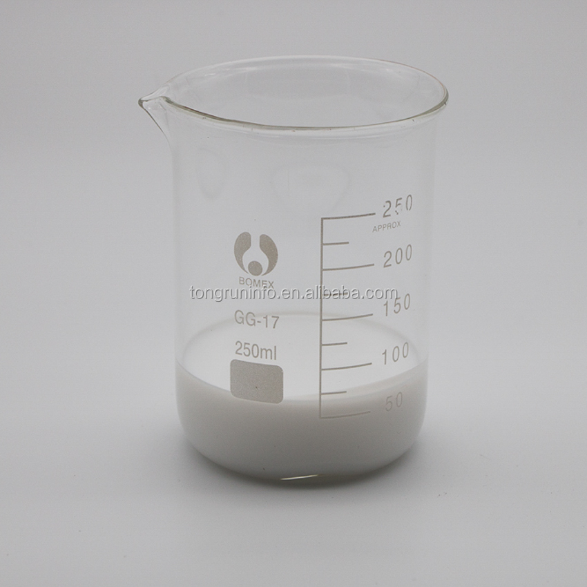 Nano cas 1592-23-0 Water-Based Calcium stearate emulsion