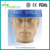 Disposable Protective Face shield with anti-fog