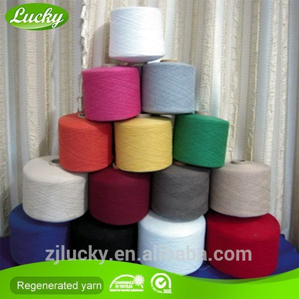 Good sale service Poly/cotton t shirt yarn