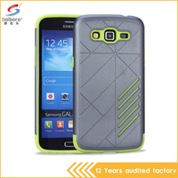 Free samples favorable price anti-scratch protective phone case for Samsung Galaxy Grand 2 G7106