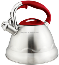 steam cooking kettle - style SYK2005