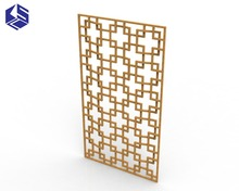 KSL customized laser cutting room partition screen divider