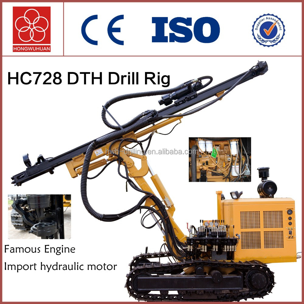 HC728 portable borehole drilling machine price manufacturing machine