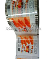 PET /CPP compound packaging film for food use
