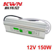 IP67 Waterproof Led Driver 12V Power Supply for Outdoor Application