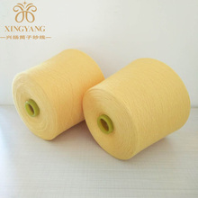 Polyester cotton blended yarn for knitting socks with high tenacity in low price