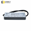 Led driver for street or flood light 100 w 150 w waterproof 3A-5A led driver supply