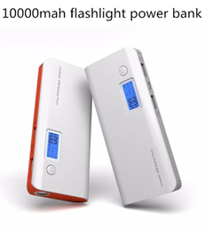 2018 Trending Products Usb Fan Power Bank 4000mah 18650 Battery Pack Power Bank
