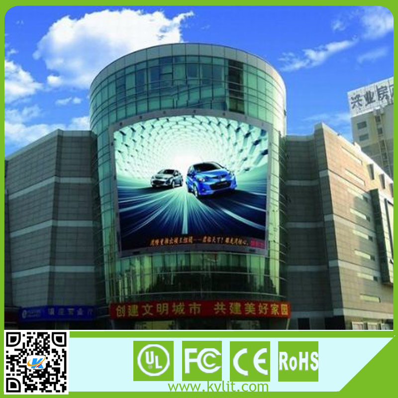 Perfect visual effect full color outdoor led display screen advertising equipment