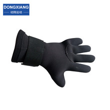 Anti-skid particles swimming Diving gloves