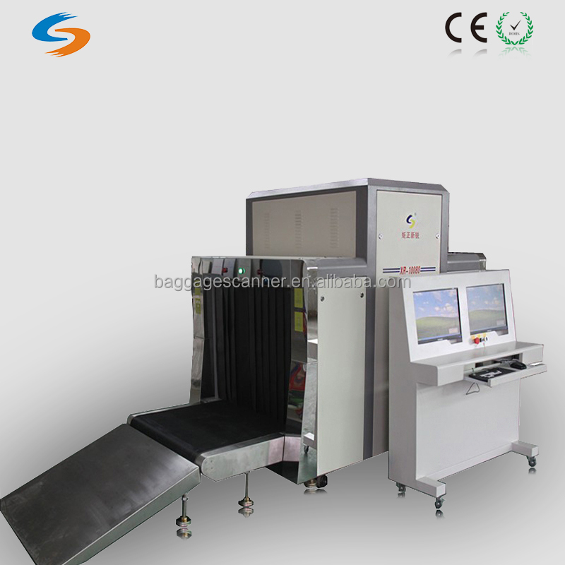 High Quality X Ray Baggage Scanner X-ray luggage inspection machine
