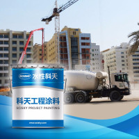 Buy Terracoat Stone Spray applied Coating / Paint For Exterior ...