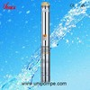/product-detail/4-stainless-steel-deep-well-jd-submersible-pump-60658385620.html