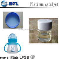 Chemical raw materials agent& additives platinum catalyst