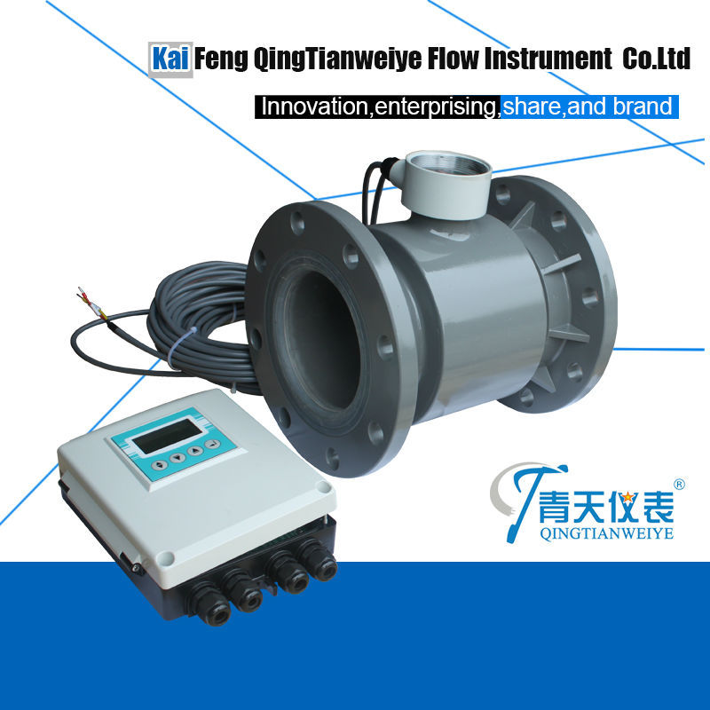 electromagnetic water flow sensor and temperature