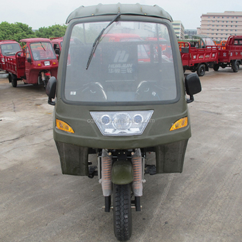 China Factory Wholesale Supply Cargo Three Wheel Motorcycle