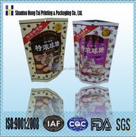 HT flexible laminated printing and packaging chocolate reclosable bag