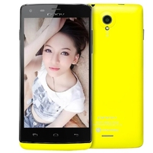 Original DOOV D350 4GB Yellow, 4.5 inch Android 4.1 Smart Phone, MTK6589 Quad Core 1.2GHz, RAM: 512MB, Dual SIM, GSM Network