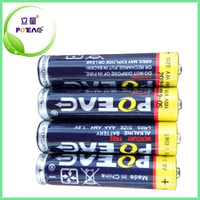 CE UN38.3 approved 1.5V AAA LR03 alkaline dry cell battery