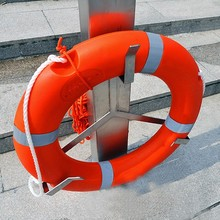 Marine High Quality Low Price Solas Adult 2.5kg 4.3kg Life Buoy