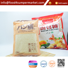 halal yellow and white panko/breadcrumbs/bread crumb/bread crumbs for fried food with oem