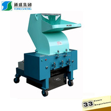 waste plastic crusher machine for pp pe pet for tongsheng product