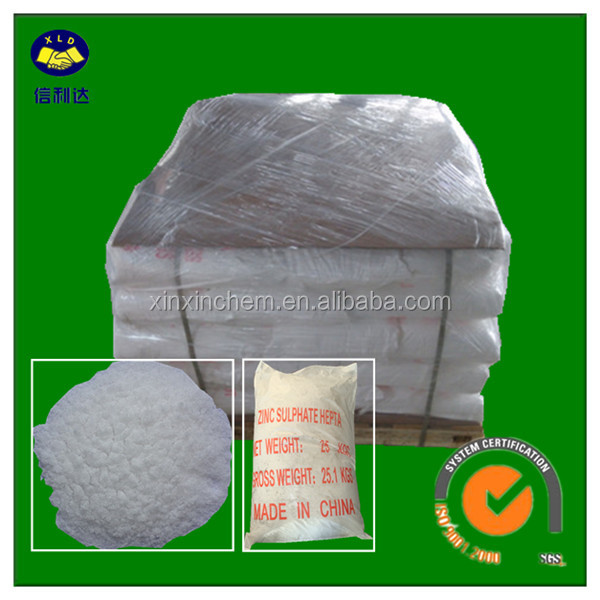 Inorganic Salts Zinc Sulfate Heptahydrate 21% For Fertilizer