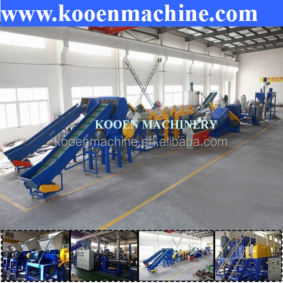 Plastic crusher washing drying recycling system for PE PP film bag bottle container pallet busket hard plastic