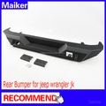 Rear bumper for Jeep Wrangler JK 2007+ rear bar car bumper