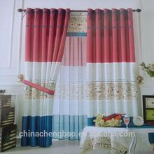 eletronics itemes indian window curtains frill