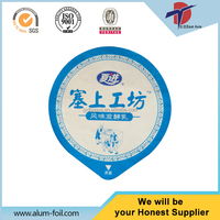 Laminated Aluminium Foil Lid For Sour Cream