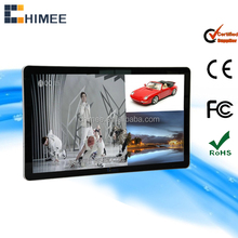 42inch network android internet wifi/3g advertising player