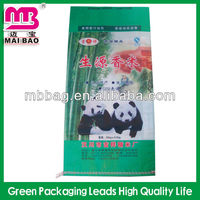 50kg laminated woven sack for chicken feed