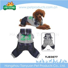 Dog Sport Coat with Hat