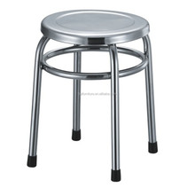 Stainless Steel Round Stool