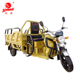 2018 best quality Yuandi adult 150cc 200cc motorcycle three wheel motorcycle